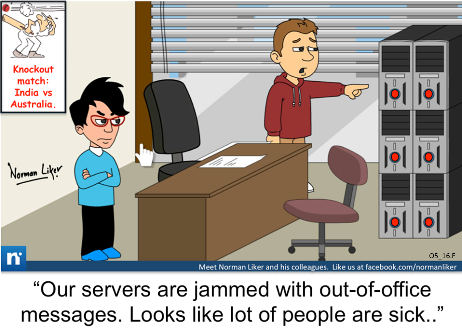 Office Comics: Servers Jammed